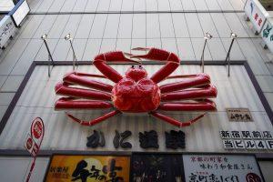 蟹 カニカマ かにかま